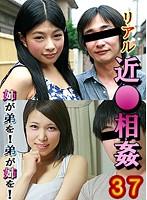 (parathd01251)[PARATHD-1251] リアル近●相姦(37)〜姉が弟を!弟が姉を! ダウンロード