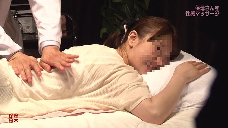 のアダルト動画av 無料 動画 女優