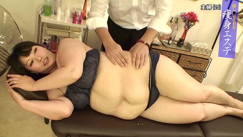 痩身エステでイケメン施術師のチンポにハマる主婦たち の画像1