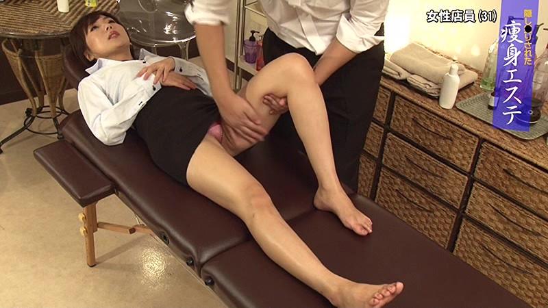 痩身エステでイケメン施術師のチンポにハマる主婦たち の画像12