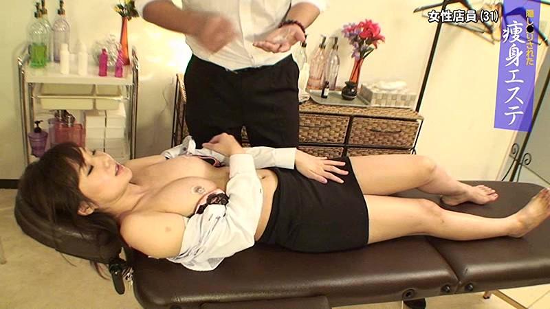 痩身エステでイケメン施術師のチンポにハマる主婦たち の画像13