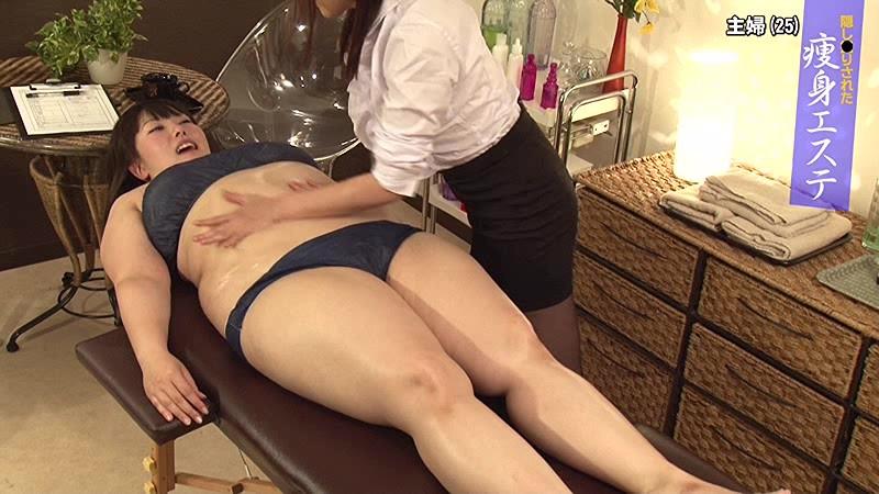 痩身エステでイケメン施術師のチンポにハマる主婦たち の画像16