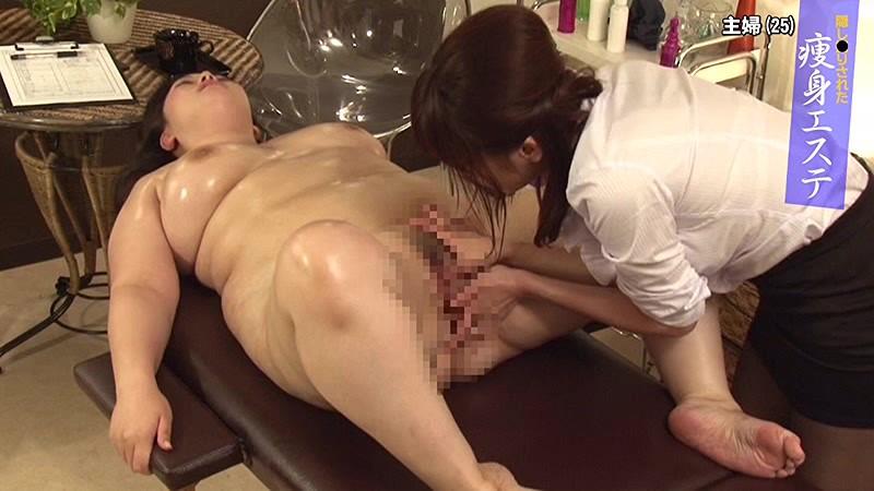 痩身エステでイケメン施術師のチンポにハマる主婦たち の画像20