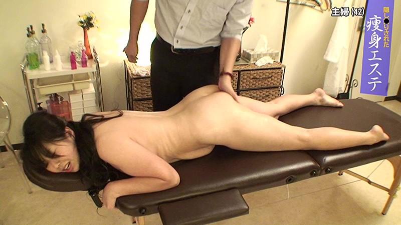 痩身エステでイケメン施術師のチンポにハマる主婦たち の画像7