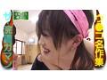 [PARATHD-1448] 美少女半泣き!ザ・浣腸ガマン中継 完全版
