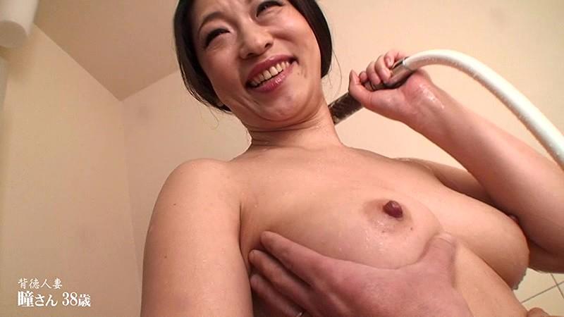 一度限りの背徳人妻不倫(9)~色気が滲み出るFカップエロ妻・瞳38歳 の画像6