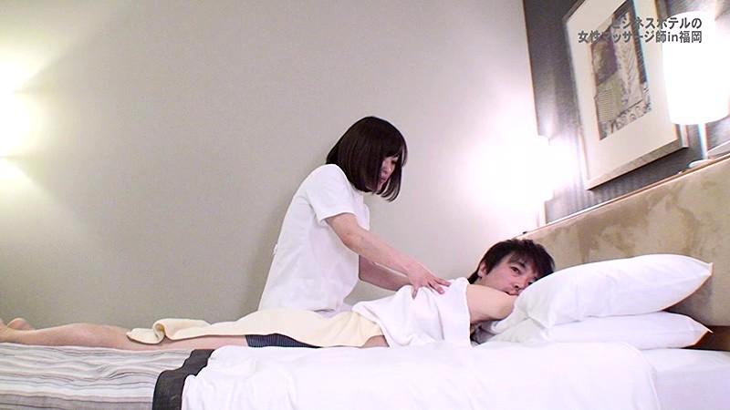 ビジネスホテルの女性マッサージ師はヤラせてくれるのか?in福岡 の画像1