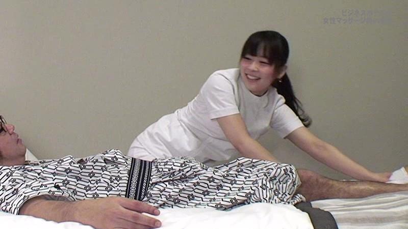ビジネスホテルの女性マッサージ師はヤラせてくれるのか?in福岡 の画像11