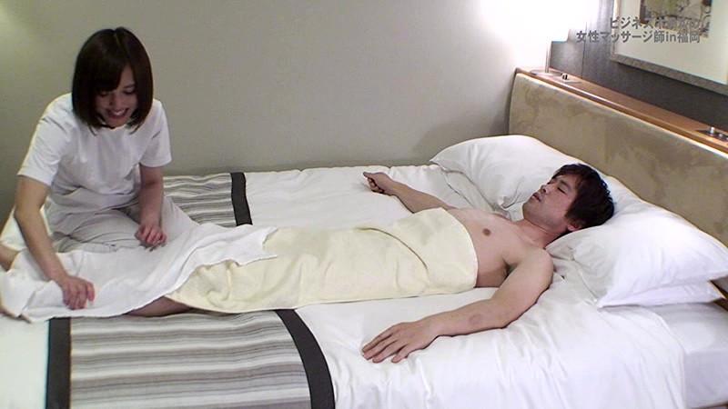 ビジネスホテルの女性マッサージ師はヤラせてくれるのか?in福岡 の画像2