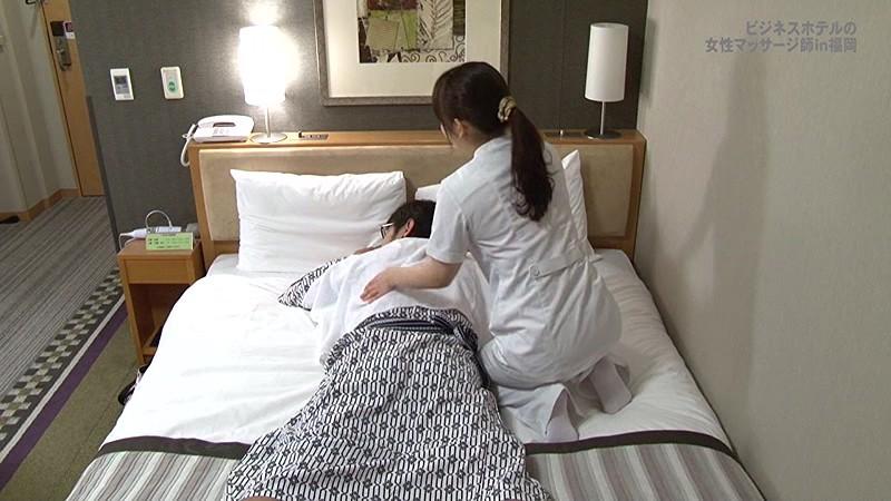 ビジネスホテルの女性マッサージ師はヤラせてくれるのか?in福岡 の画像8