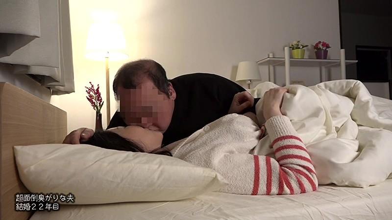 ごく普通の夫婦10組 リアルな夜の営み隠し撮り(3) の画像18