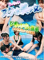 春日野結衣(かすがのゆい) Yui Kasugano is tight and that makes her man moan | Redtube Free Asian Porn Videos, Movies & Clips