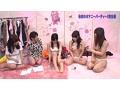 (parathd01570)[PARATHD-1570] 秘密のオナニーパーティー(2)完全版〜シ●ウト女性が一夜限りの出演! ダウンロード 18