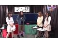 女子、美泉咲出演のおなにー無料ムービー。素●ウブっ小娘ヘア丸出し生放送(2)完全版☆