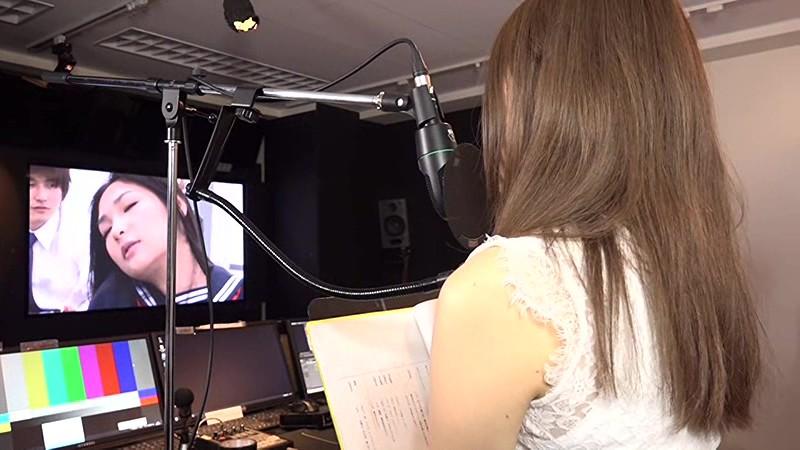 あの美人アニメ声優にAVのアテレコをさせてセクハラしまくったあげくハメちゃいましたのサンプル画像2