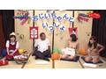 おじいちゃんといっしょ完全版〜Hな孫娘とハッスル 9