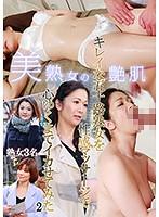 【画像】キレイな五十路熟女を性感マッサージで心ゆくまでイカせてみた(2)