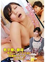 男子寮の寮母さんが熟女としては100点の肉感的なカラダなので是非ズコズコしたい(2) ダウンロード