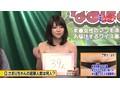 [PARATHD-2071] なるほど!ザ・マン毛(2)完全版~素●女性のマン毛満載でお届けするクイズ番組