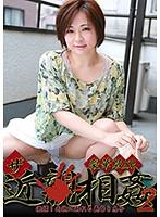 ザ・近●相姦 豪華版SP(2)〜激撮!肉欲に溺れる義母と息子 ダウンロード