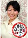 健全なマッサージ店の女性セラピスト10人と本●出来ちゃった(2)