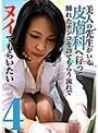 美人の先生がいる皮膚科に行って腫れたチンコを診てもらう流れでヌイてもらいたい(4)
