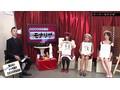絵心ないAV女優がエロエロ写生対決 完全版~罰ゲームは公開おま●こ射精 2