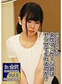 ビジネスホテルの女性マッサージ師はヤラせてくれるのか?in金沢 Vol.2~Eカップ巨乳の絶品ボディ美女(26)