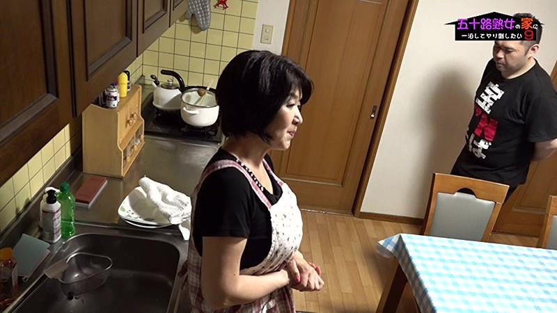 ちょっとエロそうな五十路熟女の家にお泊りしてヤリ倒したい(9) の画像20