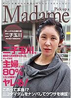 二子玉川で昼間からお酒を呑んでいるキレイめな主婦たちは80%くらいの確率でヤレる!
