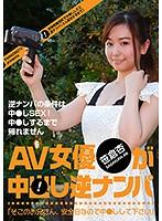 触手の群れ【xrw-786】