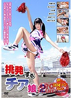 埴生みこ glabrousness school woman female ejaculation 3220 - Porn Video 821 | Tube8