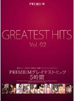 PREMIUM グレイテスト・ヒッツ5時間 Vol.02 ダウンロード