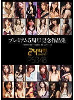 PREMIUM STYLISH BEAUTY 48