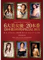 PREMIUM BEAUTY LEGENDS 6大美女優×20本番 120本番24時間SPECIAL BOX