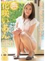 花咲いあんPREMIUM BEST 8...
