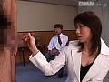 誘惑女教師 ~桃先生のハレンチ授業~ 高井桃