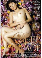 (pgd065)[PGD-065] ディープインパクト 叶樹梨セルデビュー ダウンロード