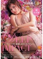(pgd092)[PGD-092] ディープインパクト 綾瀬しおりセルデビュー ダウンロード