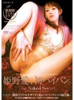 (pgd100)[PGD-100] 姫野愛、初パイパン。 ダウンロード