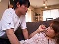 (pgd224)[PGD-224] 禁断の愛欲 〜近親相姦〜 如月カレン ダウンロード 4