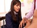 ノーパン女子校生 ほしのみゆ 2