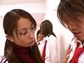 誘惑女教師 吉崎直緒 8