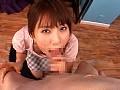 家庭教師は女子大生 桜木凛 サンプル画像 No.1