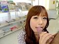 朝から晩まで一日中、ほしのみゆがサポート アナタのオナニータイム3時間スペシャル サンプル画像 No.5