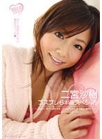 二宮沙樹 コスプレ6本番スペシャル ダウンロード