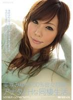 (pgd00377)[PGD-377] 美咲みゆが100%彼女目線でアナタとHな同棲生活。 ダウンロード