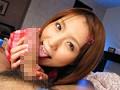 桜木凛の上目使いフェラ天国 サンプル画像 No.6