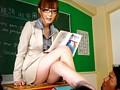 ノーパン女教師 冬月かえで 12