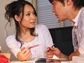 家庭教師は女子大生 藤北彩香 8